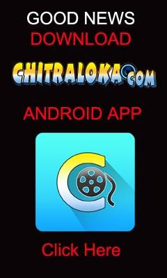 chitraloka ANDROID APP