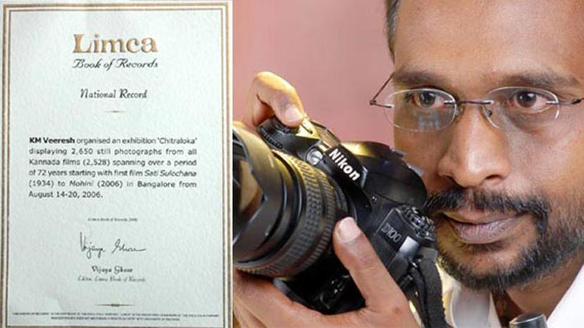 limca book of record award to chitraloka