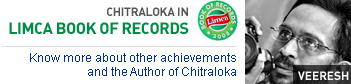 Limca Book Of Records, Kannada Chitraloka Cinema