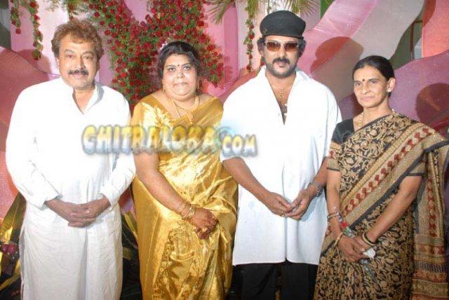 chitraloka.com | Kannada Movie News, Reviews | Image ...