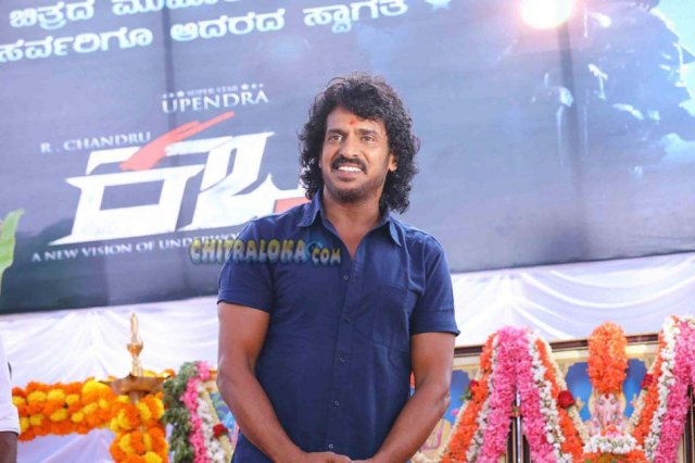 Upendra Image From Kabza Movie Launch