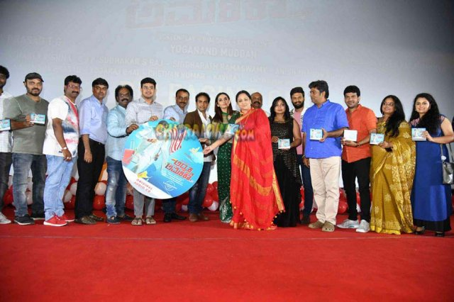 Adhyaksha In America Audio Launch Image