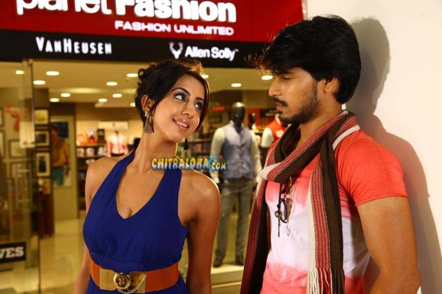 Just Akasmika Movie Image