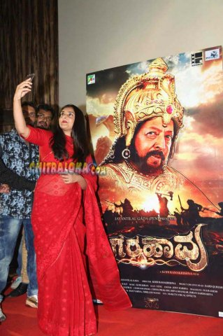 Naagarahaavu Movie Teaser Launch Gallery