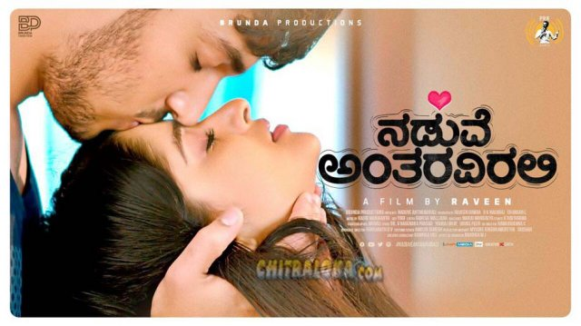 Naduve Antharavirali Movie Image