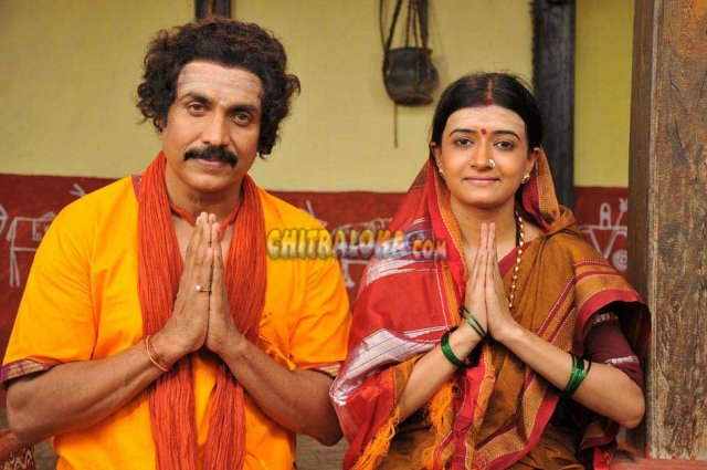 Sri Amareshwara Mahatme Movie Image