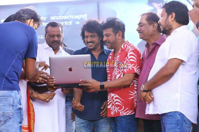 Kabza Movie Launch Image