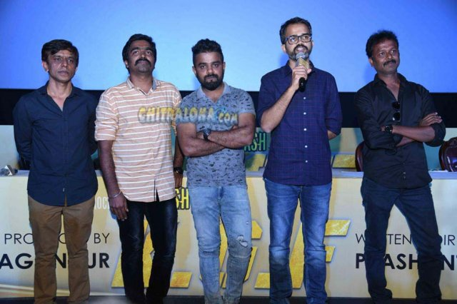 KGF Trailer Launch Image