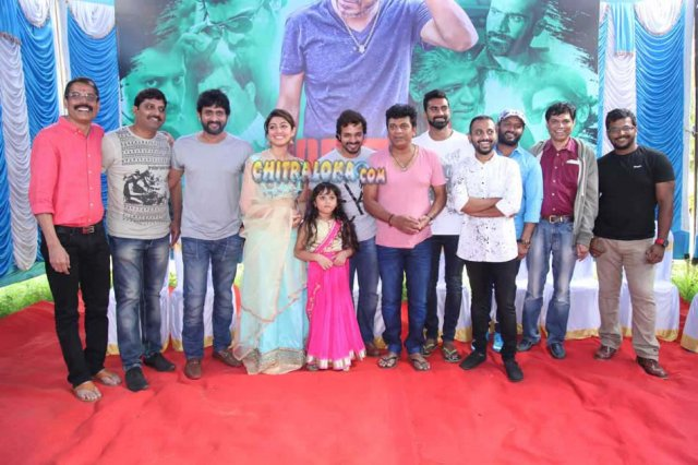 Leader Movie Launch Image