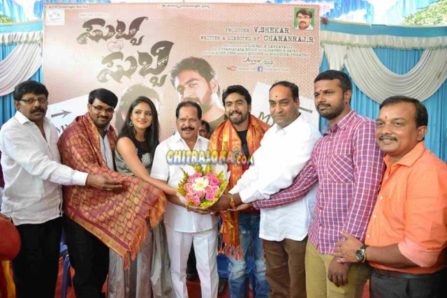 Subba Subbi Movie Launch Gallery