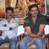 Cycle Movie Pressmeet Gallery