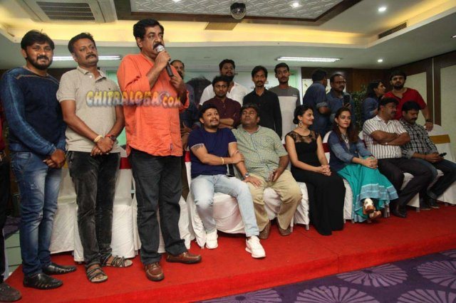 MuguluNage SuccessMeet Image