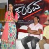 Once More Kaurava PressMeet Gallery