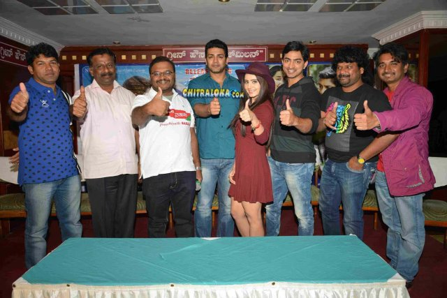 PreethiyalliSahaja Movie Pressmeet Gallery