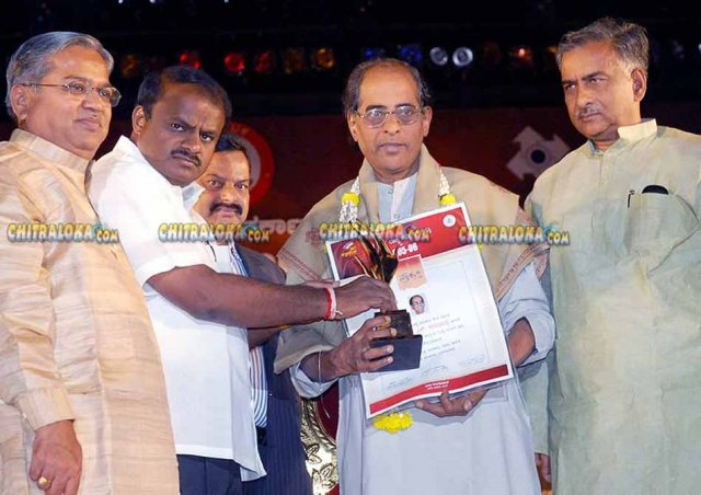 State Movie Awards 2006-07 Images