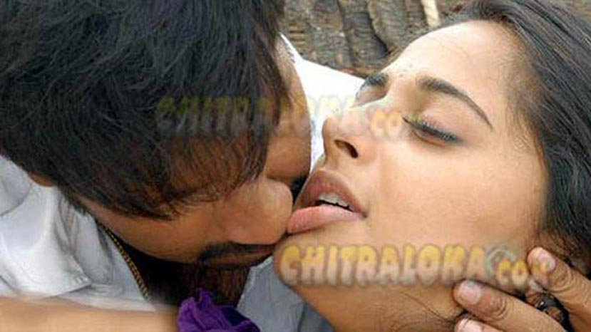 telugu movie kissing