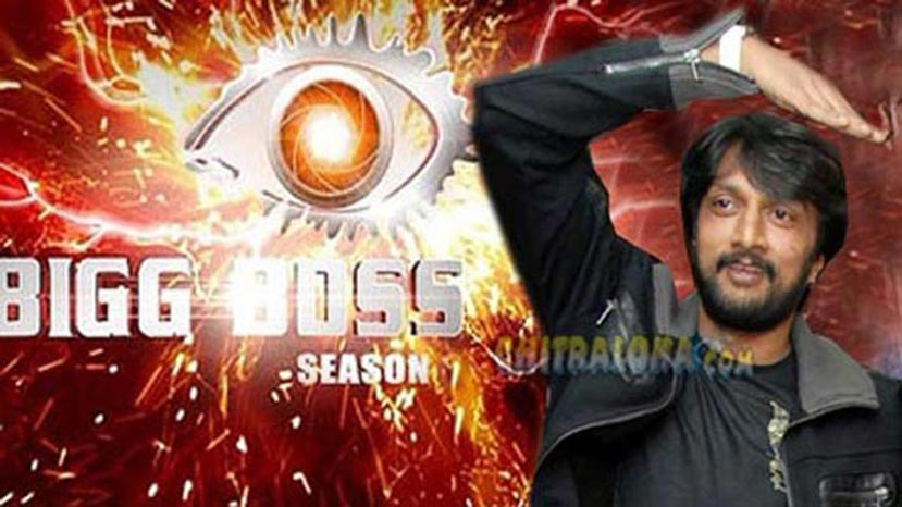Bigg Boss Makes Big Splash