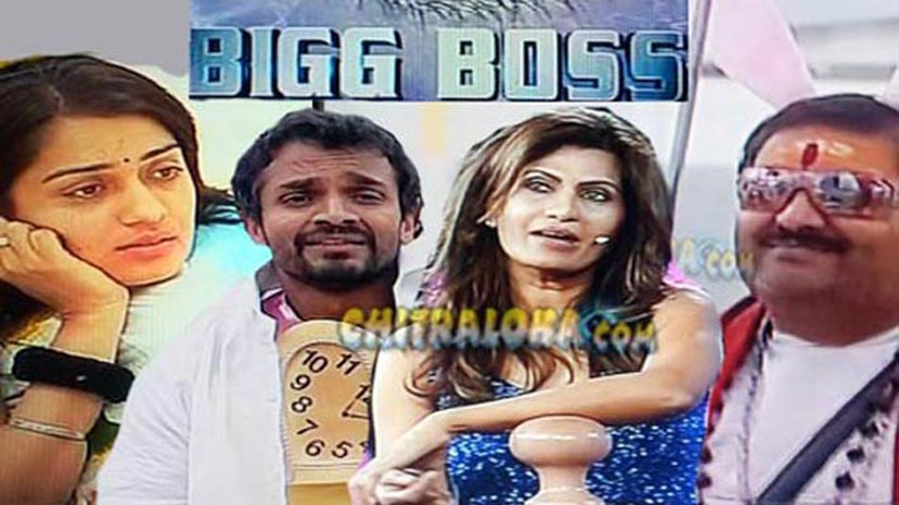 bigg boss contestants image