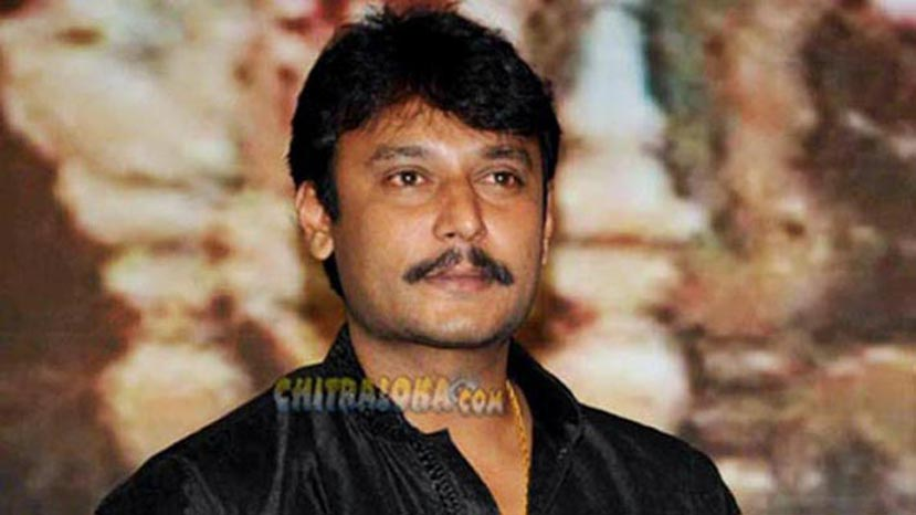 Darshan's Next Movie Ambareesha