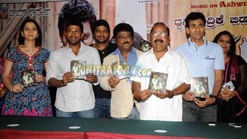 guru movie audio released