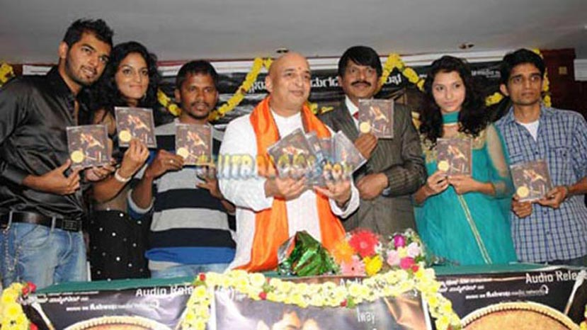 love audio released
