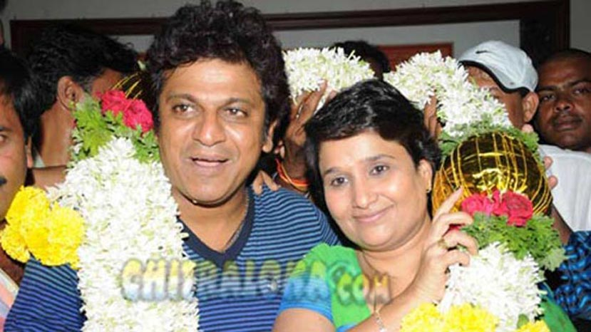 Shivarajkumar's Wedding Anniversary Celebrated At Rose