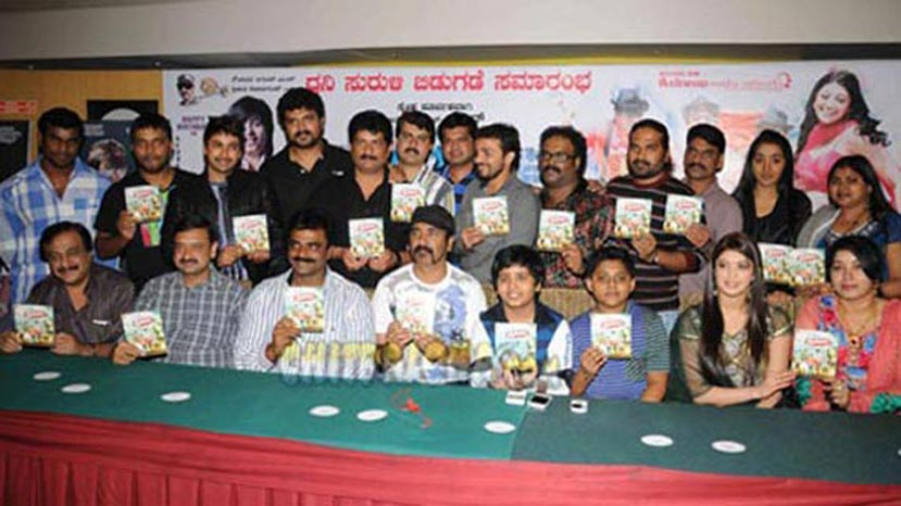 snehitharu audio released image