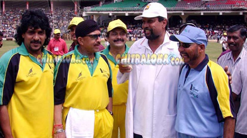 nagarahavu tournament - upendra, vishnuvardhan, kapil dev, kirmani