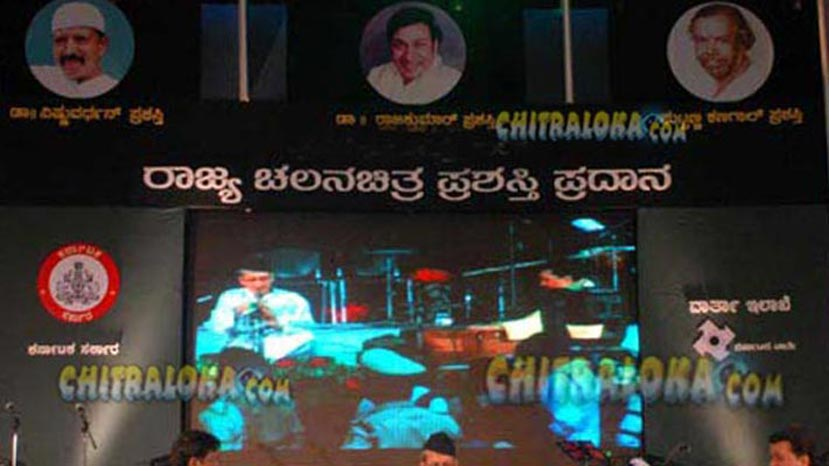 state award stage