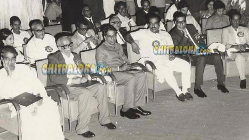 state award function in 1972