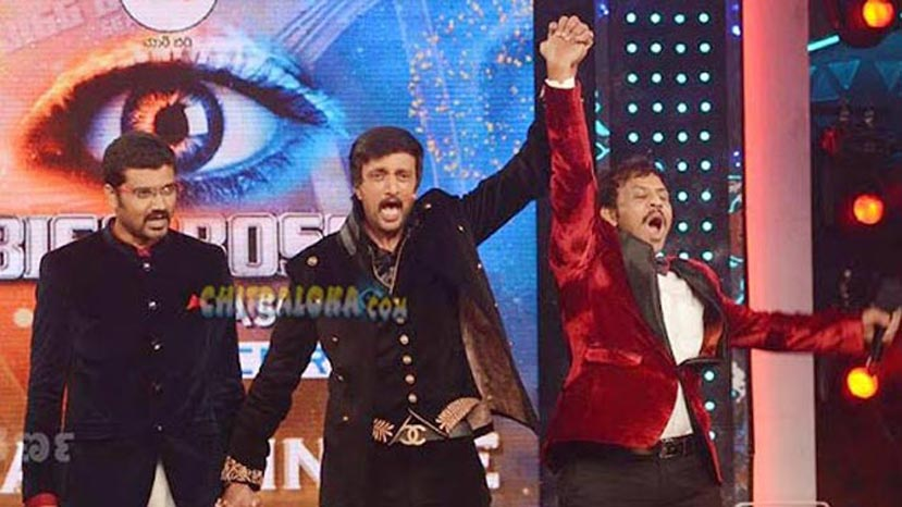 bigg boss 2 finals image