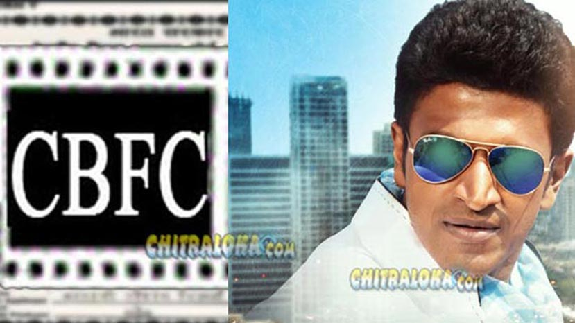 censor powerstar image