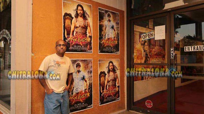 gajakesari in usa image