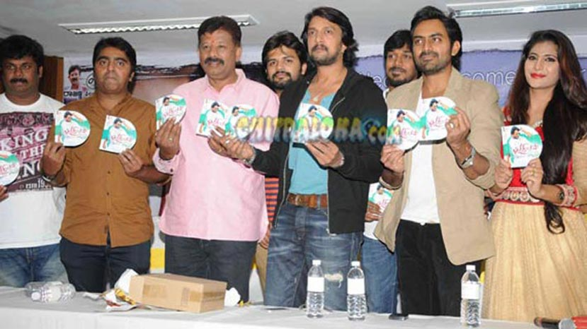 just love audio release image