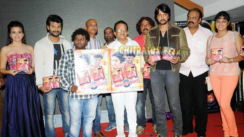 tirupathi express audio released
