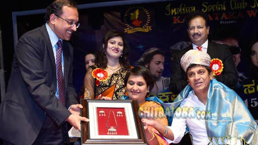 shivarajkumar and geetha honored image