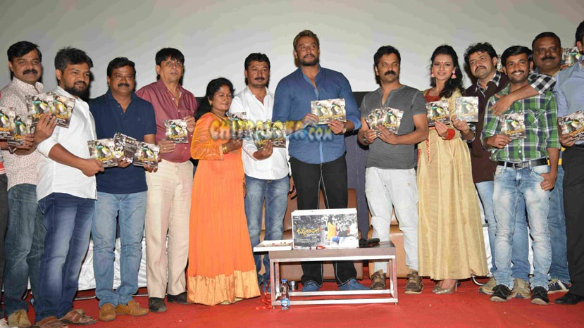 beautiful manasugalu audio launch image