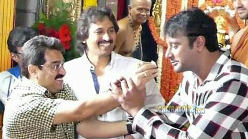 darshan new movie launched