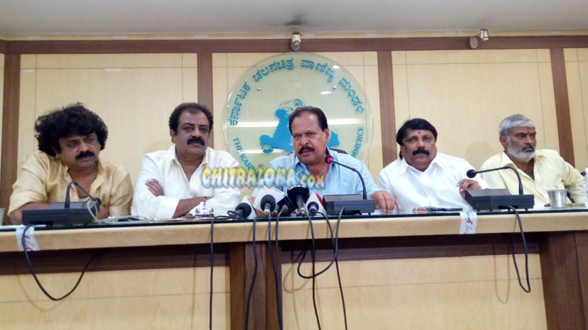 pressmeet at kfcc