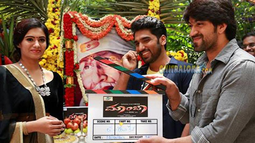 maanja launched by yash