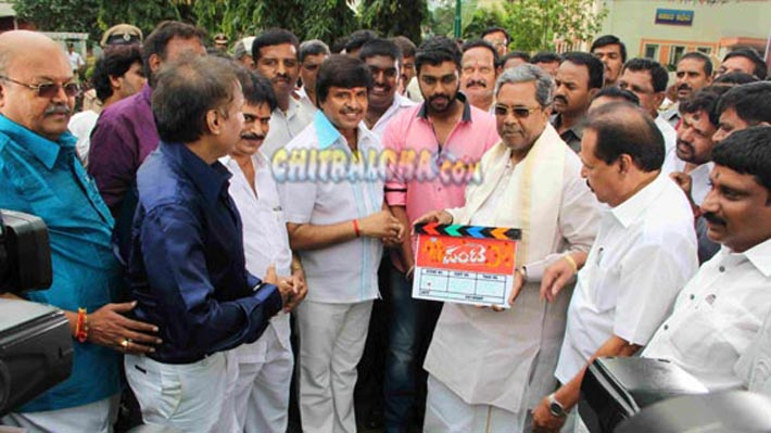 pantha movie launch image