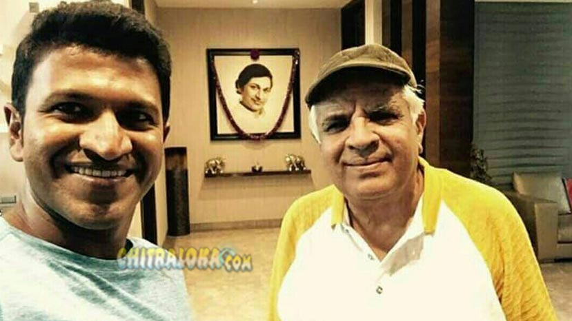 raajkumara shooting in puneeth's home