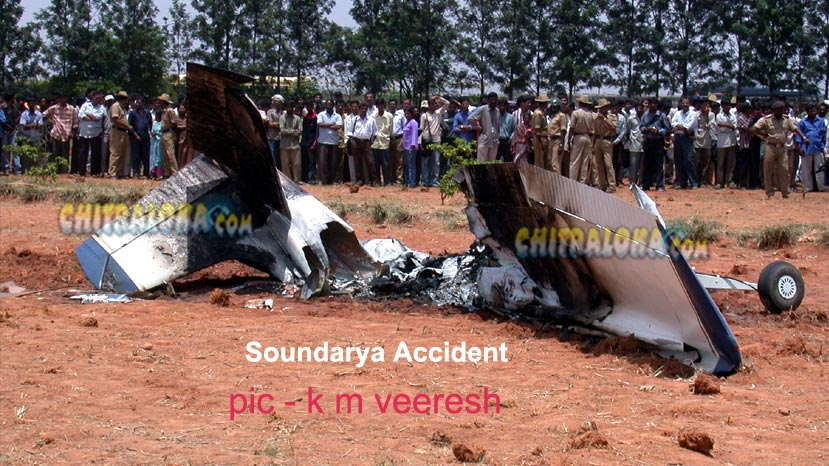 soundarya_accident_spot.jpg