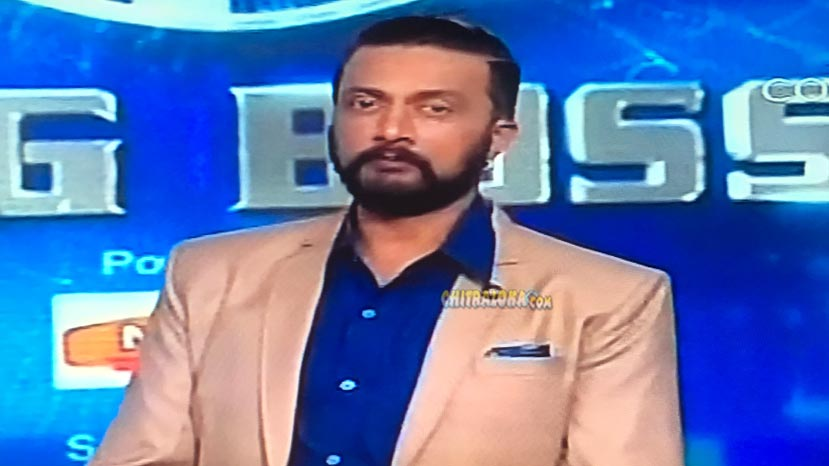 sudeep hosting big boss 4