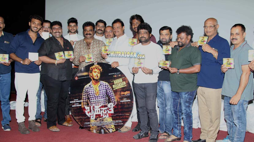 jaggesh releases brihaspathi audio