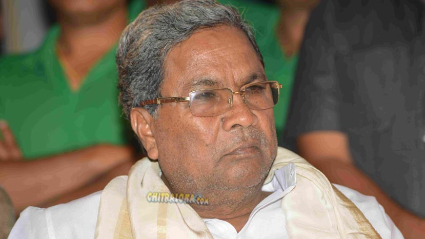 siddaramaiah remembers his early days in film