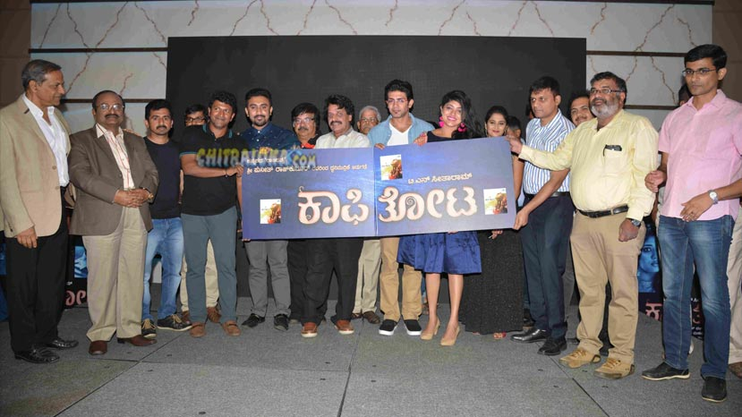 coffee thota audio release image