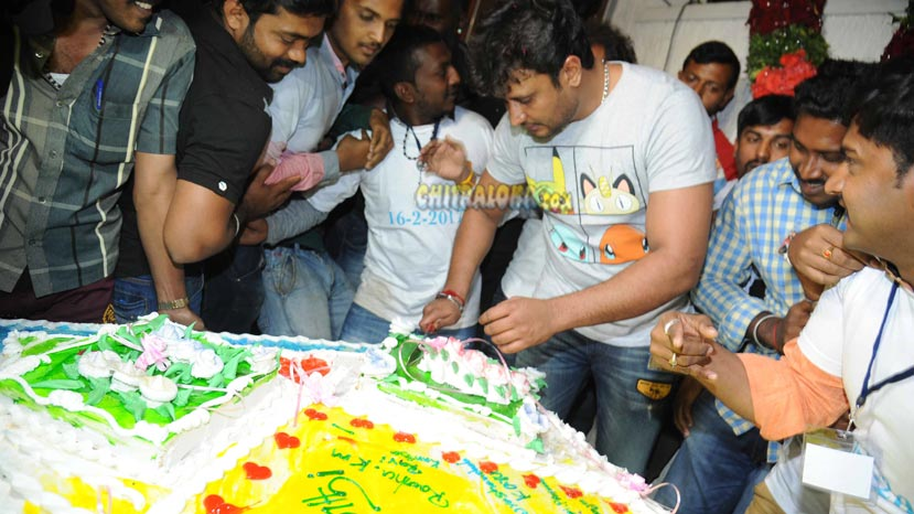 Birthday Cake Recipe Kannada: Darshan Cutting Cake