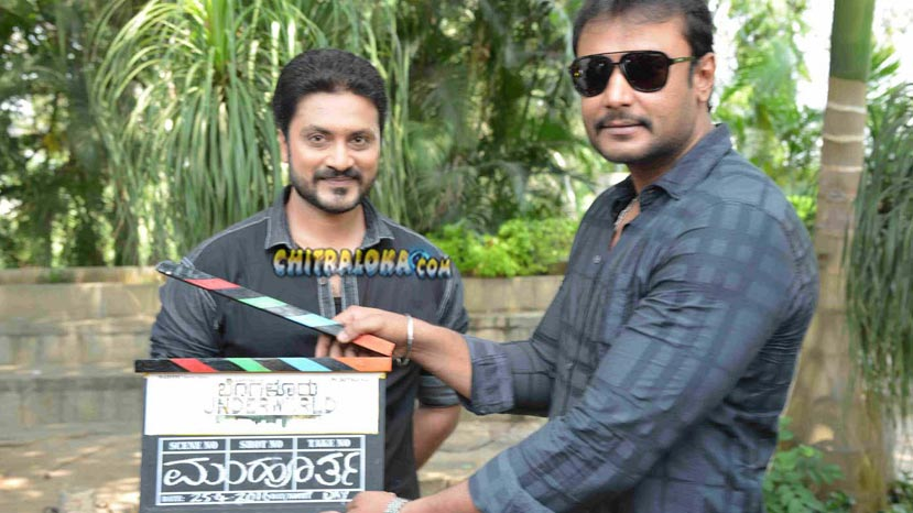 darshan aditya launched bangalore underworld movie