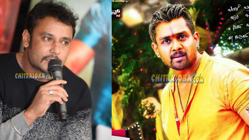 Darshan S Commentary For Bharjari